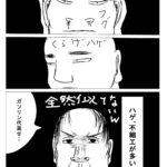 とあるニート・・7