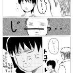 とあるニート14・・今さっきあったいらついたこと!!