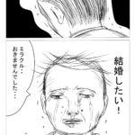 とあるニート17・・ミラクルおきた!!