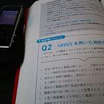 少しづつ勉強している。。
