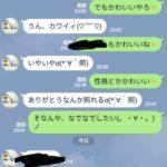 ニートのくせにで○いやるクズ、ばっくれ太郎!!