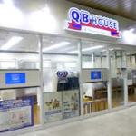 QBハウス1200円に値上!!